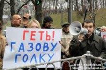 Газова голка для Кіровоградщини