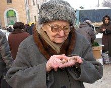 Социология подтверждает фальсификацию инфляции: большинство украинцев стали беднее