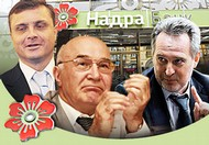 Фирташ с помощью Стельмаха и под ''крышей'' Януковича хочет ограбить Украину путем махинаций с банком ''Надра''