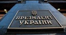 Ким Ахеджаков: неплохая команда лузеров Украиной собралась порулить, что очень печально