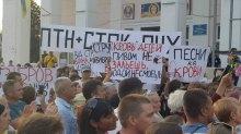 У Старобільську пікетували концерт Зіброва на підтримку спонсора терористів ''ЛНР''.
