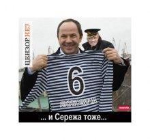 Юлій Хвещук: Тігіпко вже не ''сильний''
