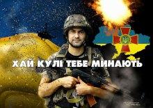 Герой ''щасливого'' плакату Роман Зіненко став письменником!