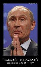 Юлій Хвещук: Через тиждень Путін обиратиметься