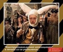 Експерт: Яценюк за лаштунками підтримав Януковича
