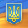 Ультиматум українця до редакції Народної правди!