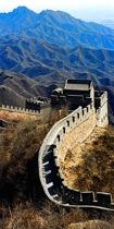 Китай – великий квадрат, що не має кутів