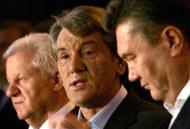 Ющенко зрадив Україну!