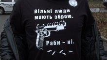 Я, Руслан Коцаба, відмовляюся від боргів МВФ!
