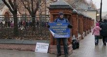 Терпение лопнуло: москвичи вышли на протест против политики Кремля