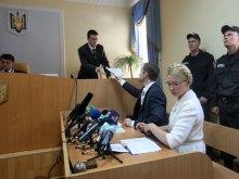 Всеукраїнська громадська організація ''Сила Країни'': судовий процес над Юлією Тимошенко є несправедливим