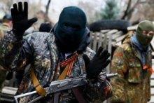 Питання амністії бойовиків ''ДНР'' та ''ЛНР'' взагалі не варто піднімати