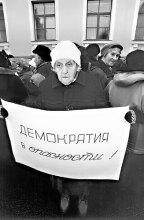 Донецк 06.12.2010 г.