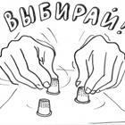 Донеччина передвиборна: представники влади вже щосили грають м'язами