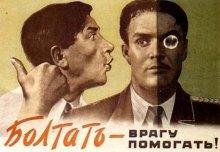 Палачи из НКВД СССР ч.4-2