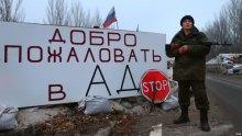 Україною фактично в односторонньому порядку виконуються завдання, які були визначені ''нормандським форматом''