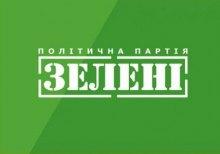 Партия ''Зеленые'' покажет на Крещатике уличный спектакль ''Гибель слона''