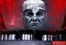 Вороги народу Межигір'я