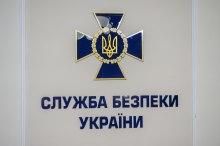 СБУ перетворена на таємну поліцію для обслуговування правлячої політичної еліти.