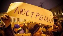Инициатива Зеленского о люстрации Порошенко и ''Ко'' ''поставила на уши'' весь Запад: партнеры Украины в шоке