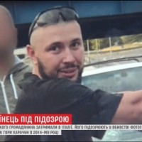 Смерть журналіста Роккеллі на Донбасі. Чи пов'язані прокуратура Італії, Росія і бойовики ''ДНР''