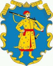 Конференція козаків України