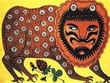 Фривольне українське мистецтво на теренах соціалізму