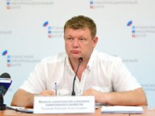 Резонансна справа: за що в ЛНР затриманий ''міністр будівництва і ЖКГ''