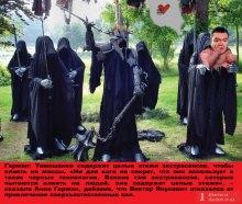 Страшная тайна Януковича раскрыта