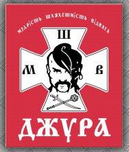 До чого готують українську молодь?!