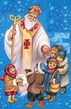 Святий Миколай!