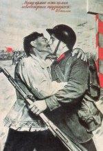 Золото 1941 року