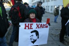 Януковичу показали червону картку.