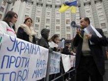 Знову в Києві проплачені пікети