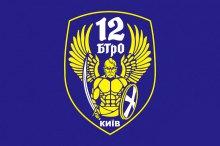 12-у батальйону ''Київ'' – 3 роки