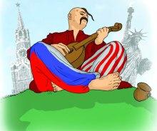 Українці в системі освіти слов'янських народів