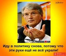 Ющенко исполняет роль Иуды Искариота