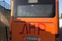 Транспортний колапс в ''ЛНР'': вдала операція українського підпілля.