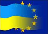 ЕС ''похоронил'' евроустремления Украины Ющенко и авансировал Украину Тимошенко