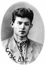 6 січня 1938 року народився Василь Стус