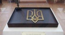 Наш национальный герб Тризуб на самом деле придуман для нас в Москве, примерно 170 лет назад