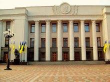 ГО ''Люстрація'' зібрала підписи народних депутатів за виключення пам'ятника Леніну з Держреєстру