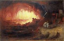 Содом и Гоморра – пример казни вечным огнем