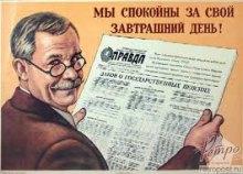 Владимир Даниленко: под видом пенсионной реформы украинцы могут получить грандиозную финансовую пирамиду