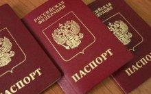 Інформація про примусовий обмін українських паспортів на паспорти РФ на території ЛНР – фейк
