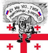 Российские ''дипломаты'' нахамили Украине и не знают, что такое ''Интервенция''