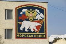 ''Права Справа'' вирахувала, які саме ''білі ведмеді'' воюють під Донецьком