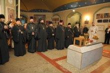 Тайны Русской православной церкви Гл.7 ч.4