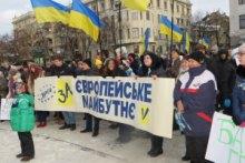 Світова академічна спільнота висловила підтримку українцям