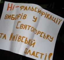 Кандидат в мэры Святогорска Андрей Киселев объявит на Банковой голодовку против фальсификации выборов